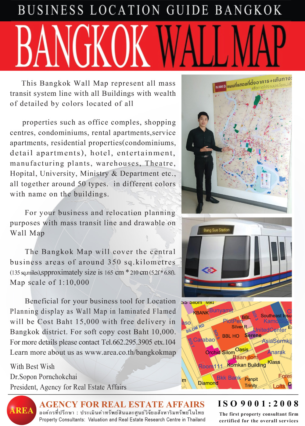 Business Location Guide Bangkok: Bangkok Wall Map