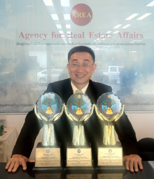 รางวัลสถานประกอบกิจการดีเด่นฯ ประจำปี 2556